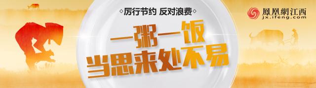 说明省会城市有实力传承南昌的创新