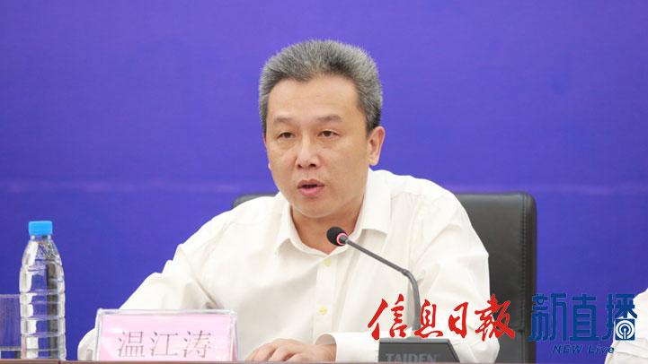赣州市政府副秘书长温江涛(图片由 省政府网文颖提供)