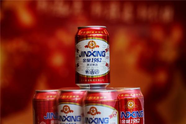 金星啤酒集团2020年经销商财富论坛举行