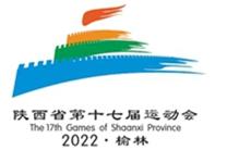 四年一屆 陜西省第十七屆運動會會徽、吉祥物發布