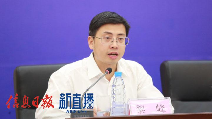 省委宣传部对外新闻处副处长黎峰(图片由 省政府网文颖提供)