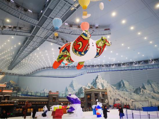 融创文旅城雪世界