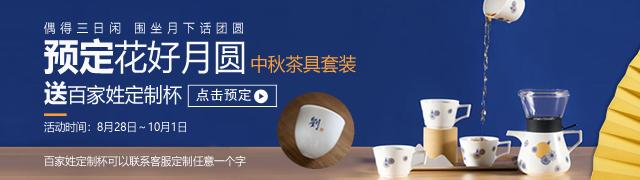 富德生命人寿宜春中心支公司客户节推出