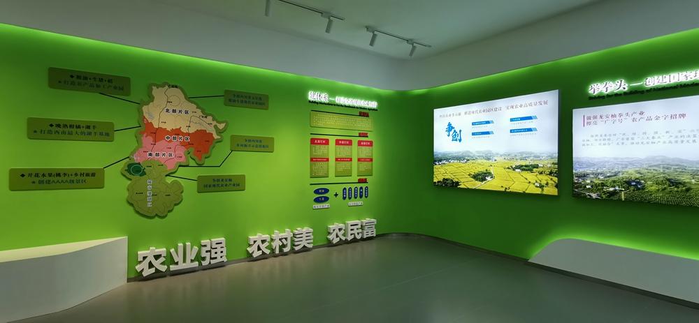 龙安柚产业主题展示厅