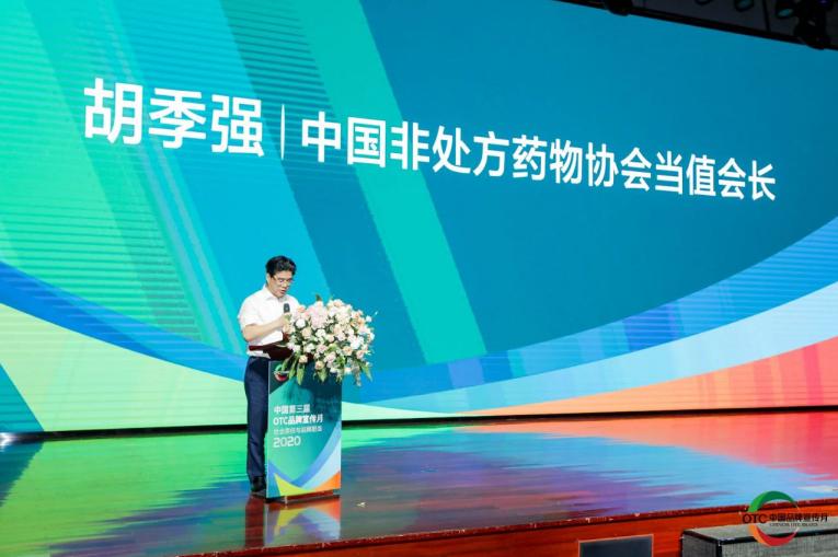 中国非处方药物协会当值会长胡季强