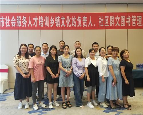 长丰下塘:参加团体语言培训,提高服务