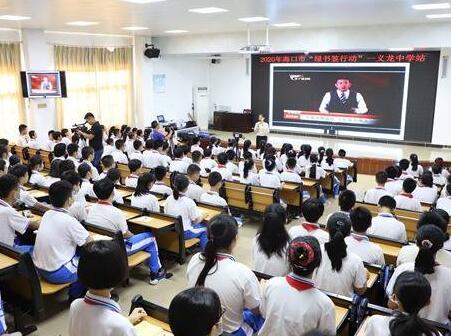 海南:民办中小学校和幼儿园出现这些情形的,将暂缓办理年检手续