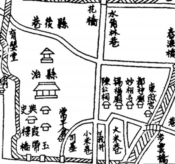 清光绪《宁海县城图》上的义井