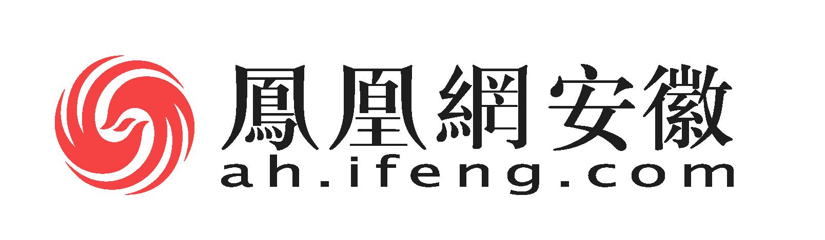 凤凰网安徽