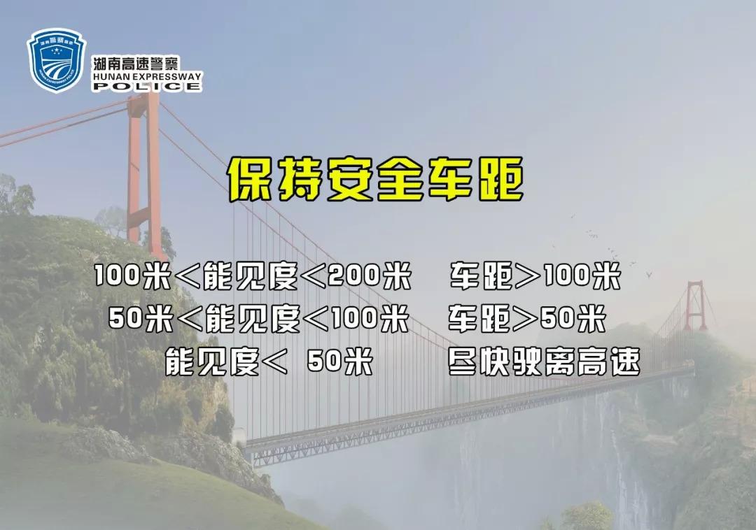 新闻资讯_新闻资讯  秋冬季节多雨雾,驾车出行勿急躁.