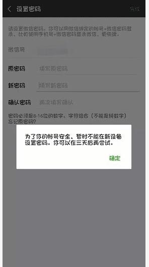 购买qq_购买qq靓号qq等级_购买qq
