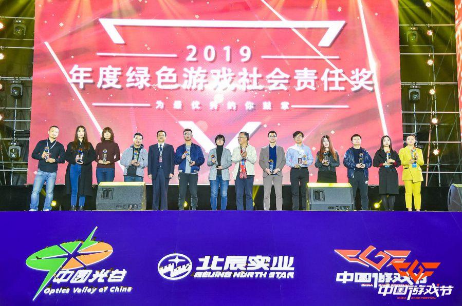 中国数字创意科技展暨2019CGF中国游戏节开幕