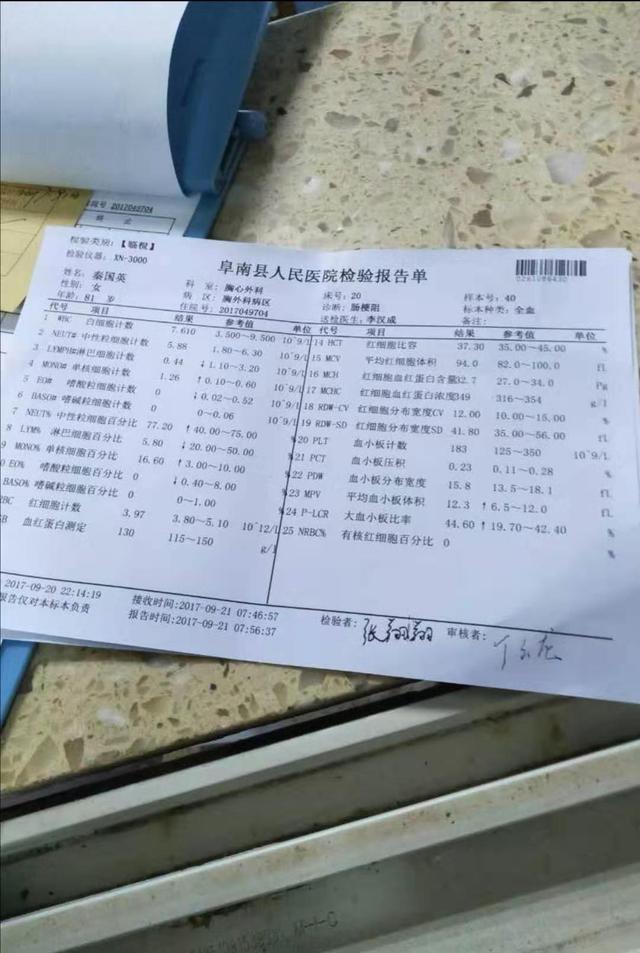 中國張正天專家委員會與國內最小醫院簽約救助基層人民