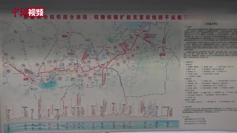 商合杭高铁合湖段开启运行试验阶段
