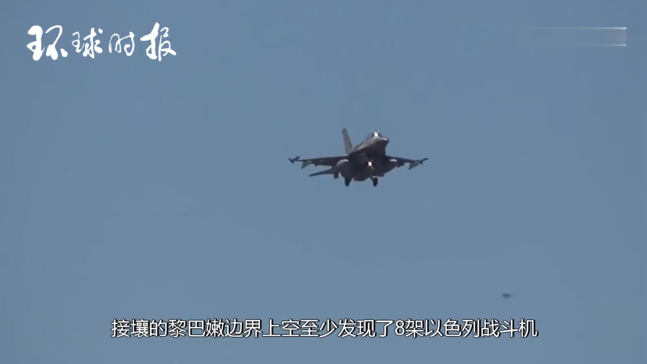 无视他国主权,以色列战机再次入侵黎巴嫩领空,还模拟空袭城市