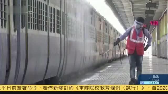 印度疫情急升温,改造列车收治患者