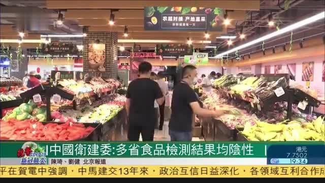 中国商务部:将加大对农产品市场支持