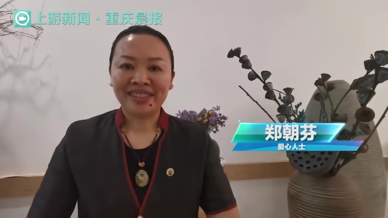 困境儿童走进重庆渝中智慧书院 渝中新时代文明实践志愿服务进行时
