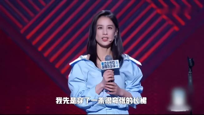 黄圣依回应浪姐争议,现场向网友道歉:对不起