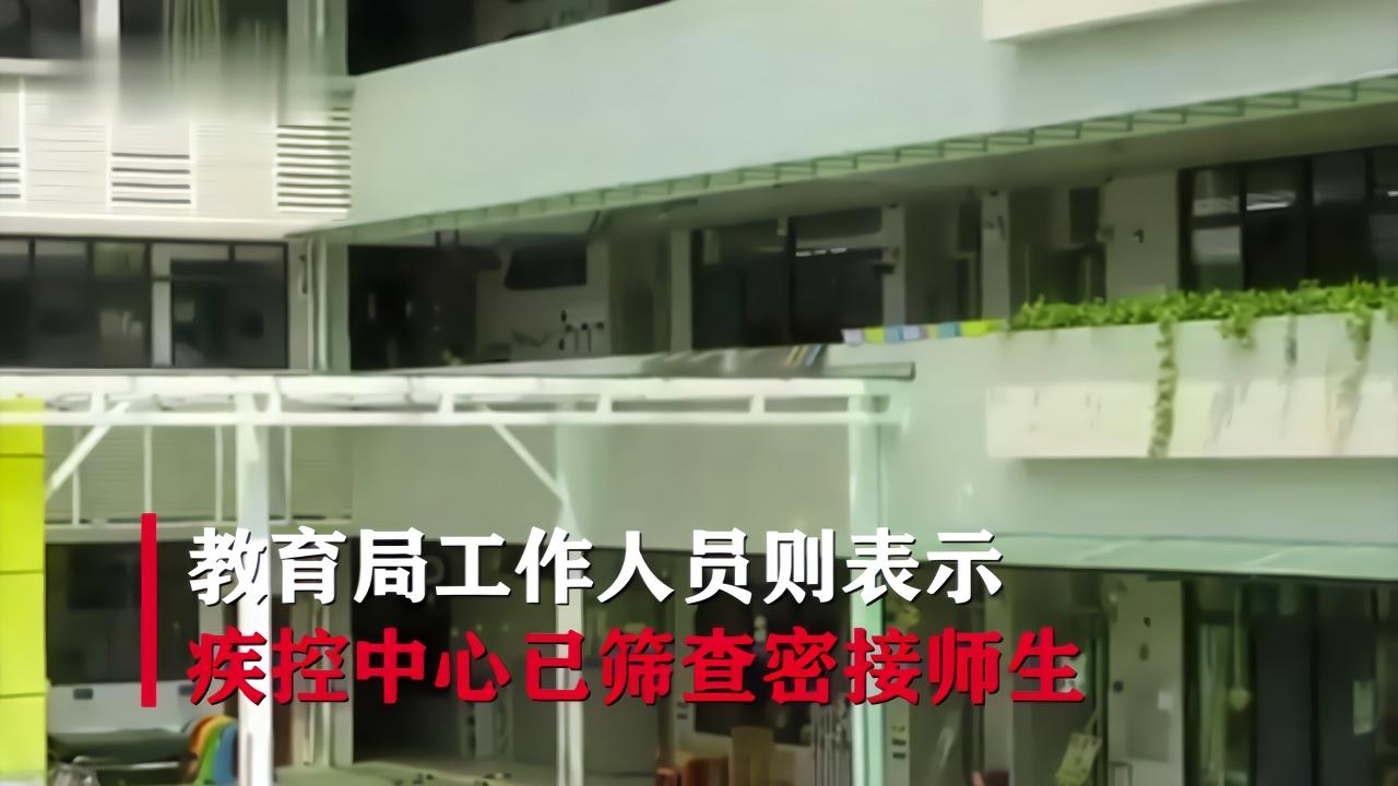 广州一幼儿园老师确诊肺结核 教育局:无学生感染
