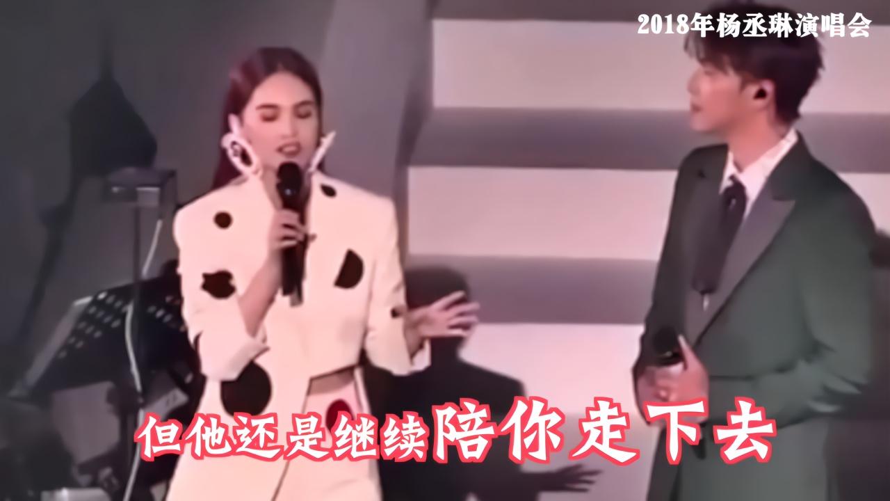 台湾艺人黄鸿升去世 初恋女友杨丞琳发声悼念