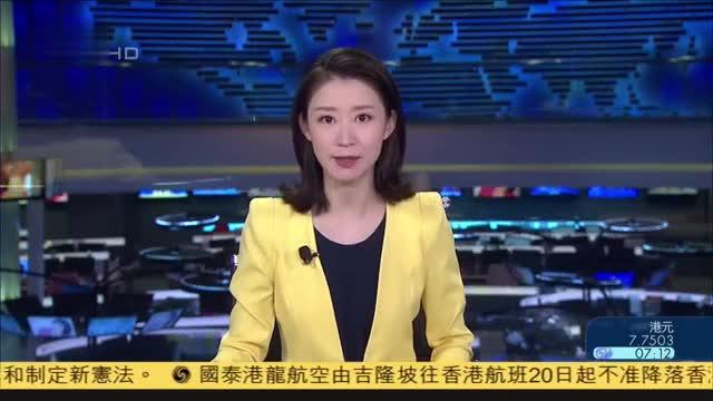 """韩国总统:韩朝必须履行""""平壤共同宣言"""""""