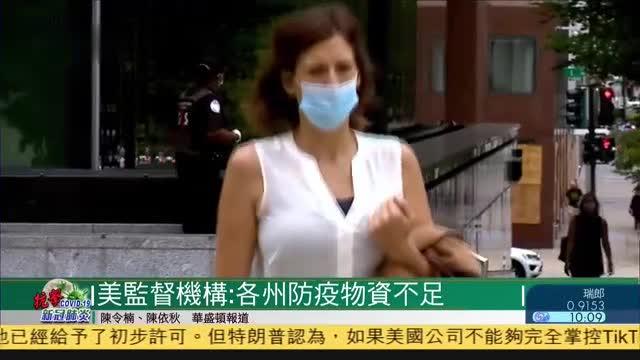 美国疾控中心撤气溶胶传播病毒介绍