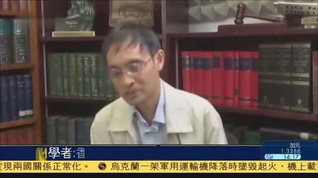 法律学者:香港身份认同危机短期难解决