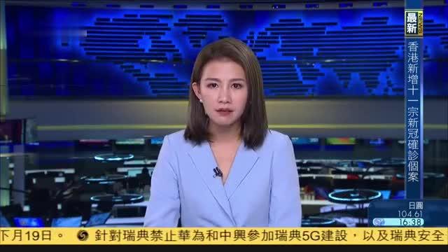 香港企业家:香港国安法是由乱变治分水岭