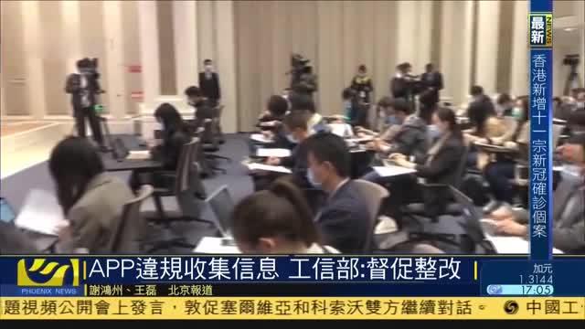 中国工信部:全国开通5G基站69万个