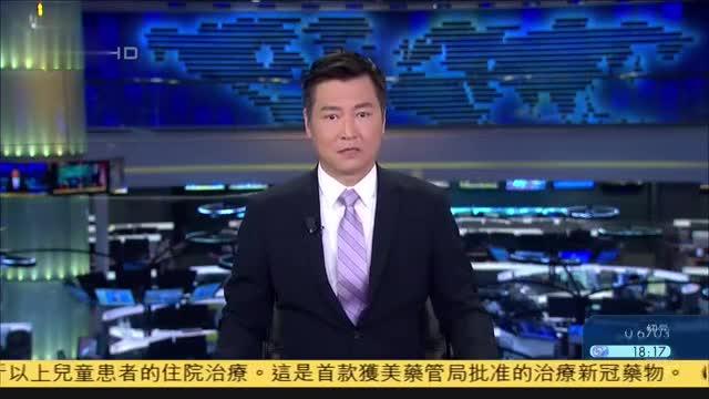 香港卫生署:未购入韩国出事批次疫苗