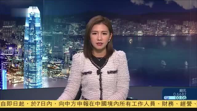 中方对六家美媒驻华机构采取反制措施