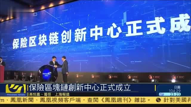 陆家嘴国际再保险会议在上海举行