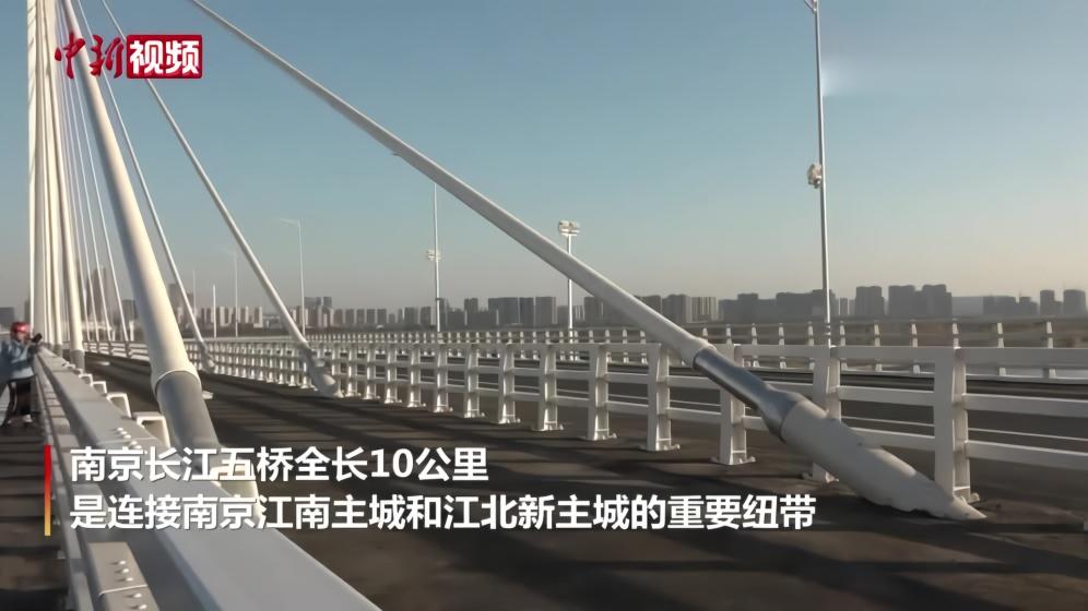 南京长江五桥2020年底建成 全长10公里