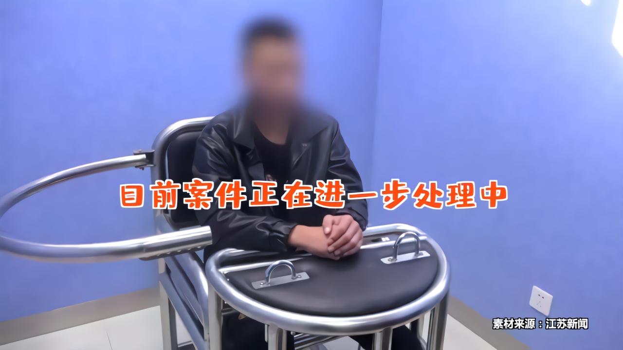男子想进监狱冷静打伤路人 得知被拘7天直接跪了