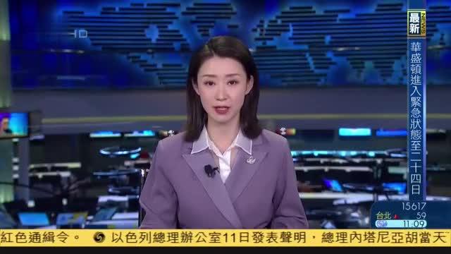 山东栖霞金矿爆炸,22名工人被困