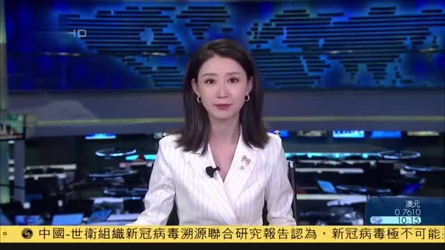中阿青年政治家论坛聚集政党交流