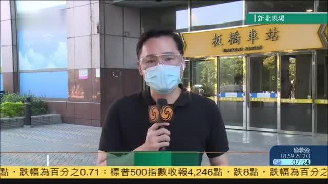 记者连线,台湾昨日增132例本土确诊,8人死亡
