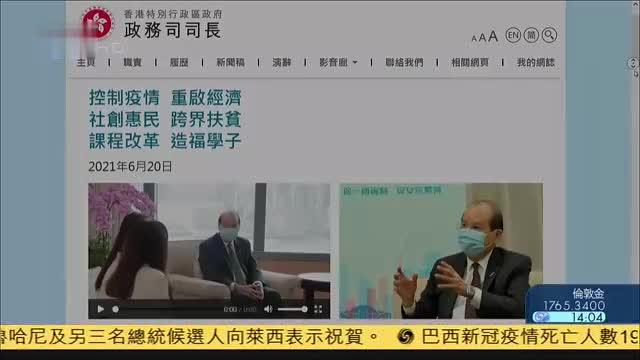 香港政务司:控制疫情是港府头等大事