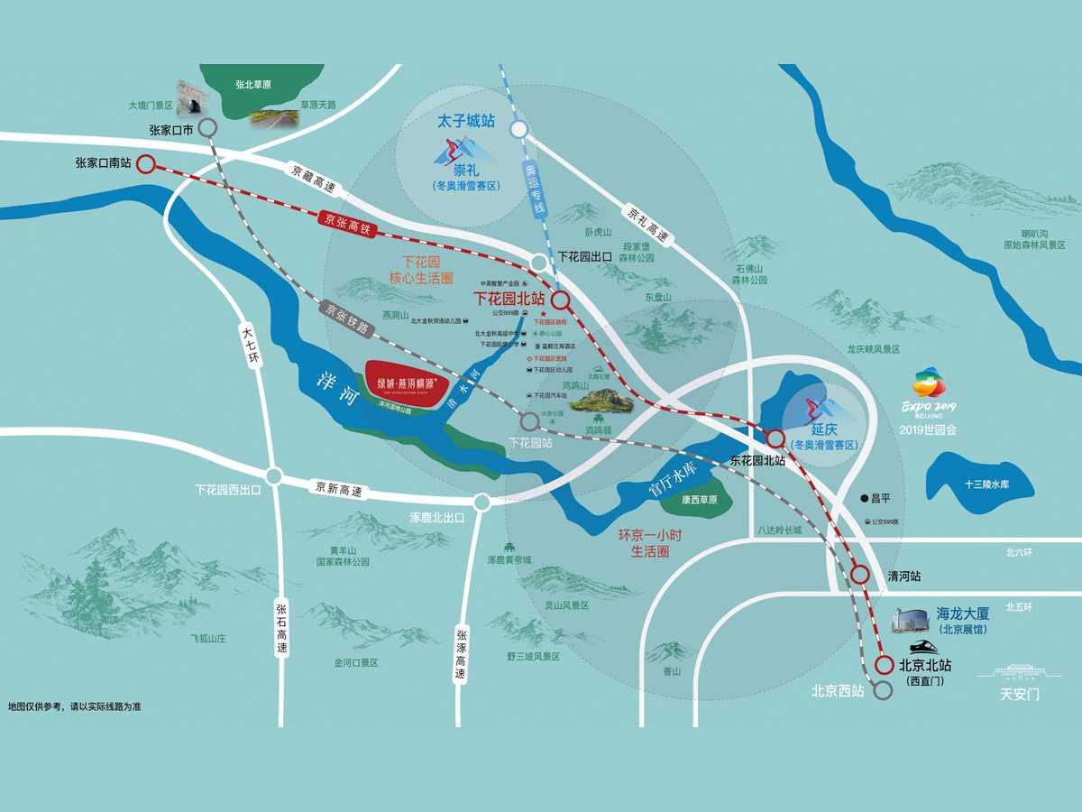绿城·燕语桃源规划图2