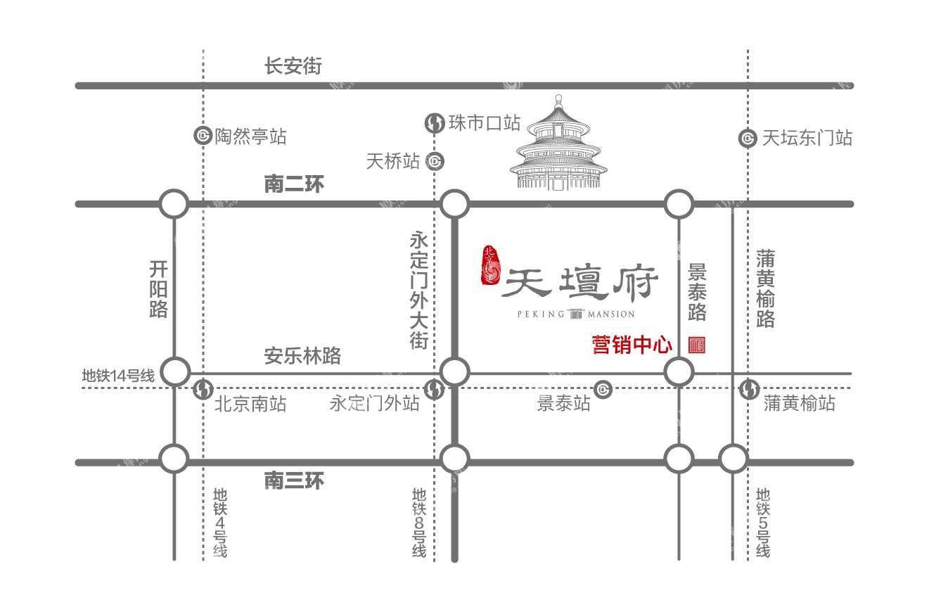 北京城建·天坛府规划图2