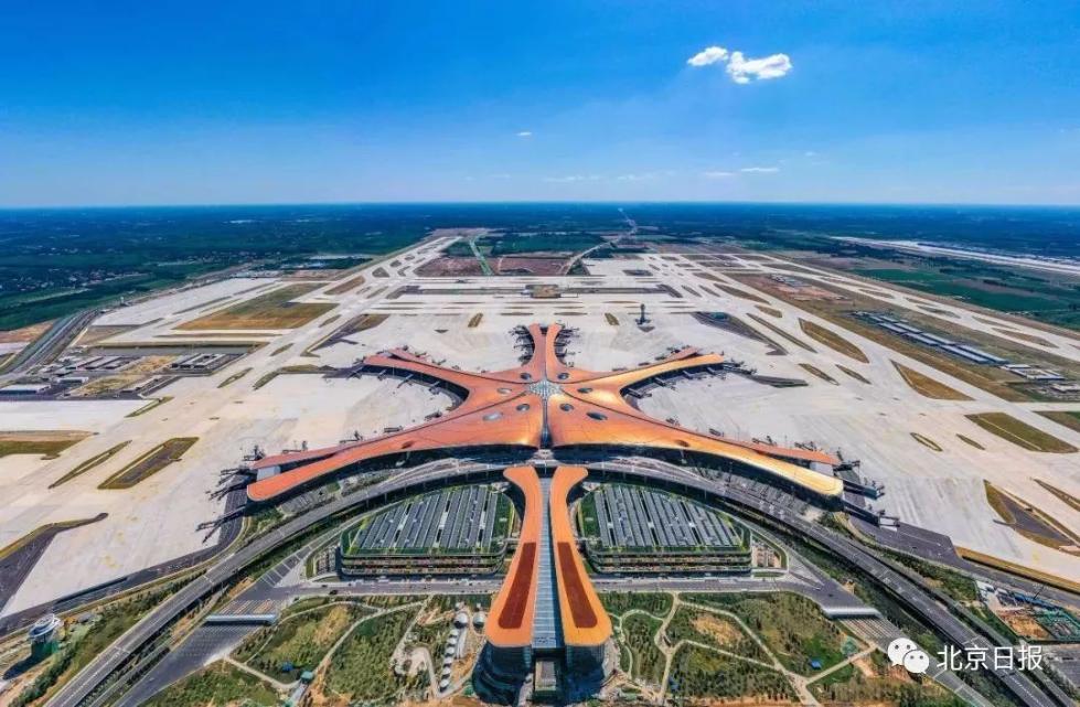 北京大兴国际机场今天正式投运