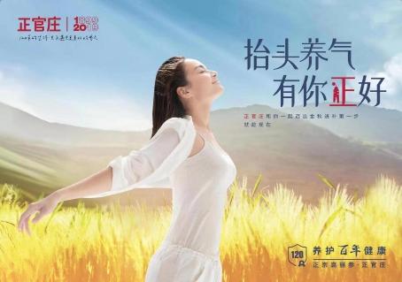 http://www.fanchuhou.com/qiche/909955.html