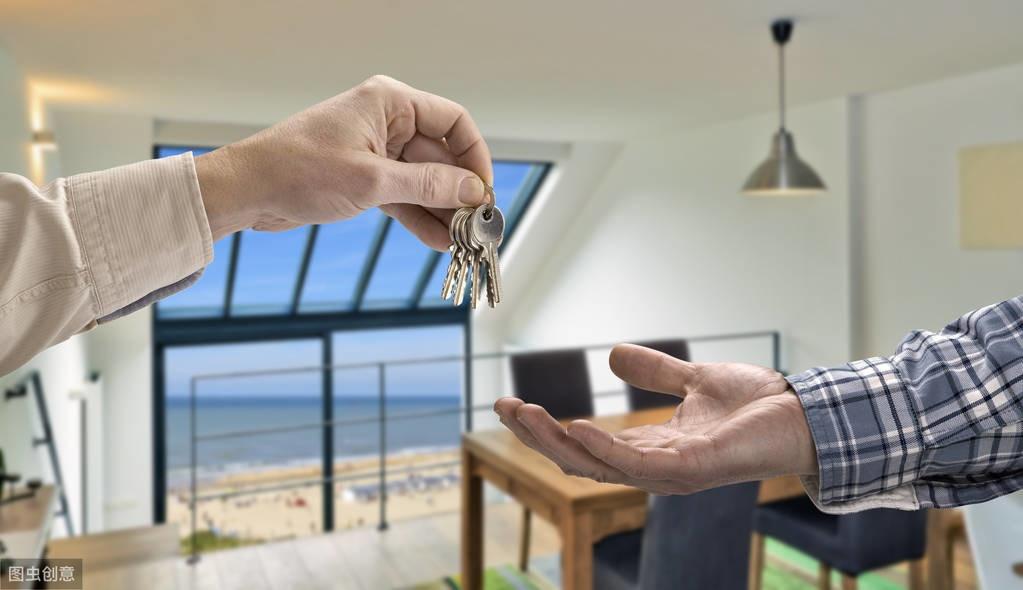 买房子的手续 买房需要什么证件?买房前需要做哪些准备?