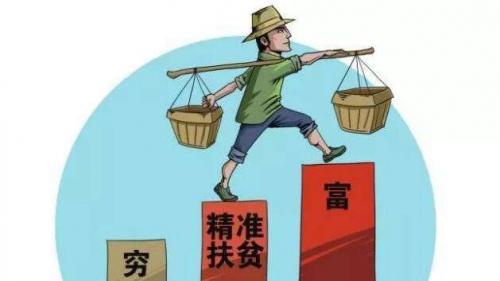 社交电商未来集市出手助力农产品销售社交电商成农民脱贫利器