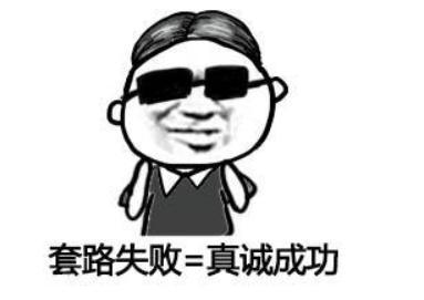 郑爽 演技 新剧 服装界 粉丝 软件 口碑 马天宇 商路 你微笑时很美 白日梦我 将门毒后 商业 戏路 郑爽和 大众
