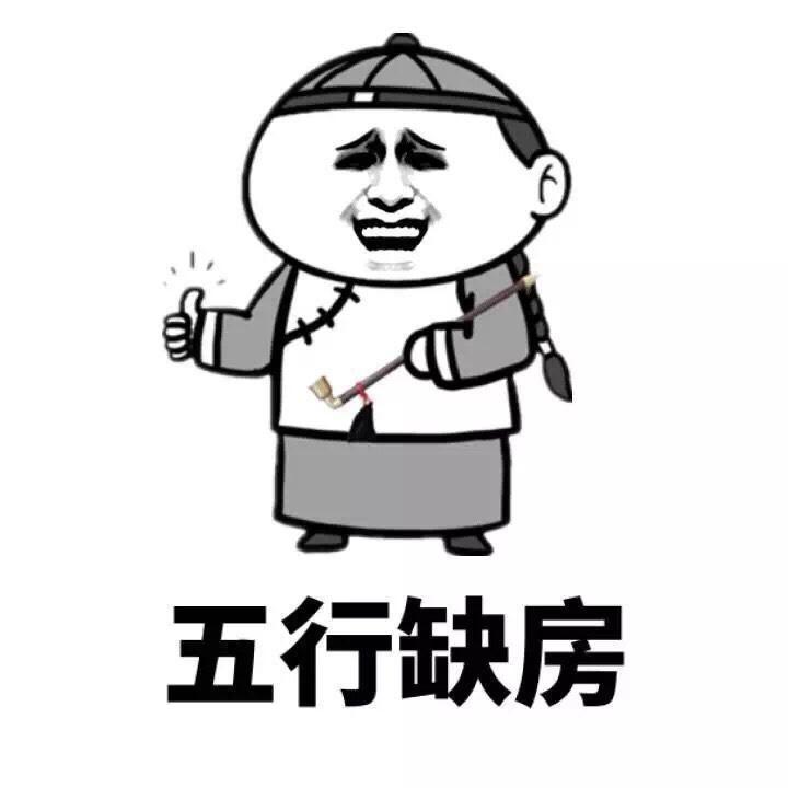 """短短几天,中国楼市发生三个""""怪现象""""你嗅到什么?"""