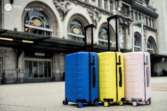 旅行箱变身时尚潮品 90分牵手爱马仕前设计师联名款巴黎首发插图