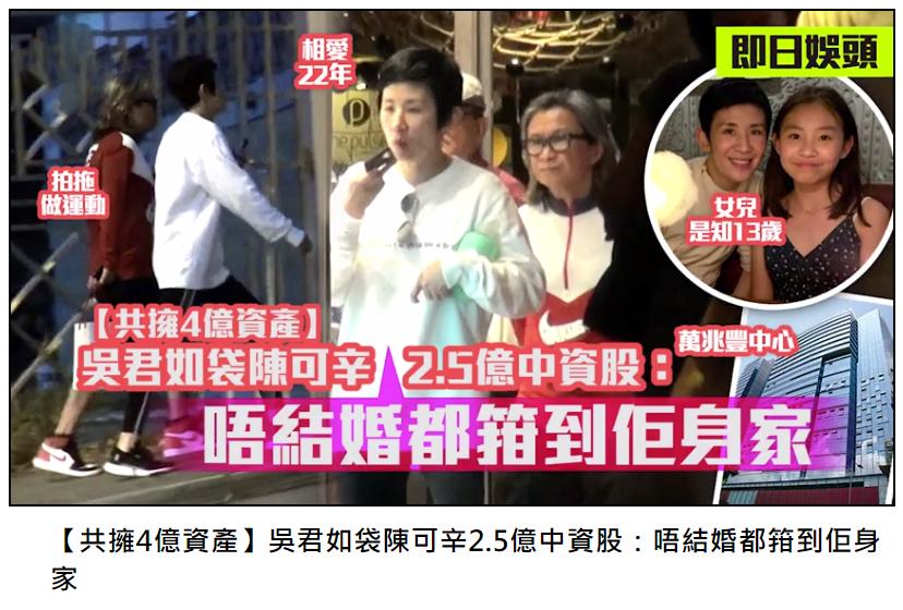 吴君如陈可辛不被一纸婚姻束缚,22年不领证共拥4亿财产
