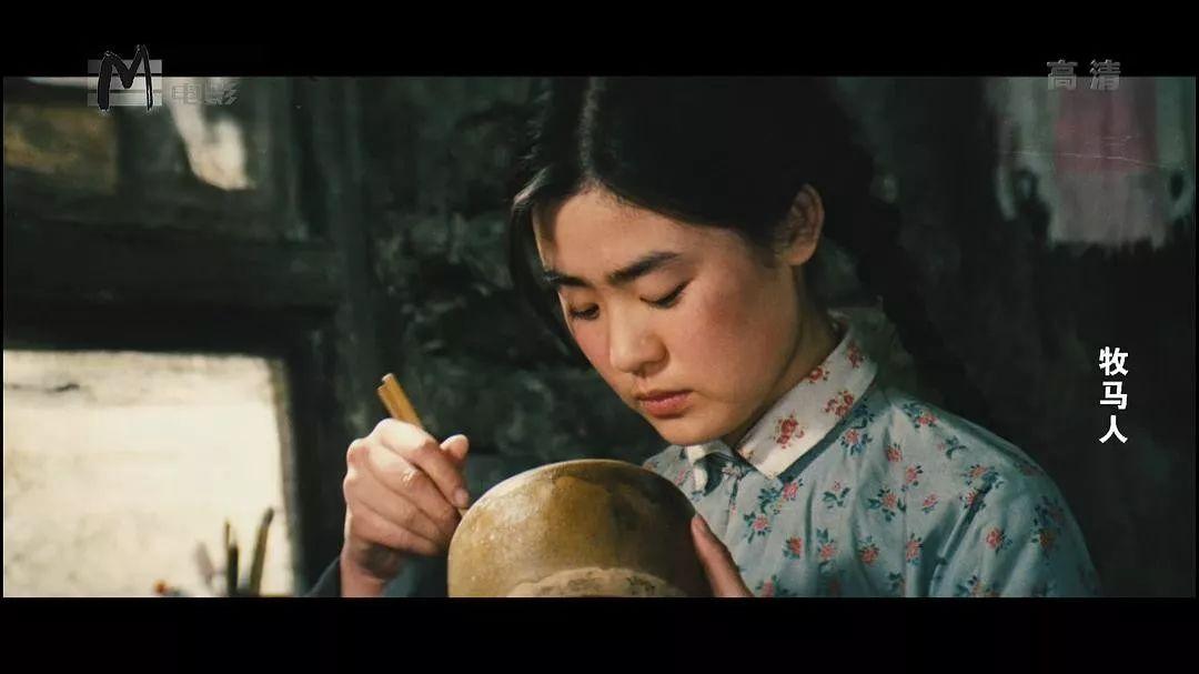 2019年末,《牧马人》突然爆火:电影女主丛珊这30年怎么样了?(三句半台词)
